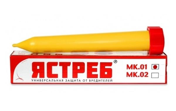Отпугиватель кротов Ястреб МК.01