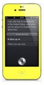 фото Apple iPhone 4S 64Gb Yellow (желтый)